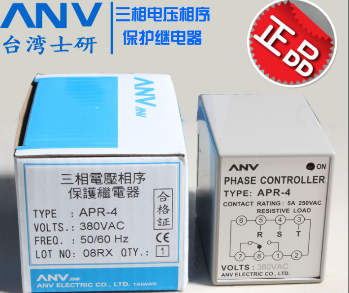 PHASE CONTROLLER APR-4