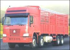 HOWO 8x4 cargo truck