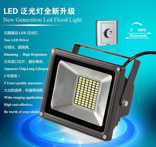 Sell Dimmable LED Floodlight--HNS-FS50W No drive LED 5 years Quality Guarantee Nano heat Dissipation