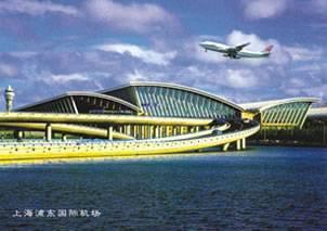 Shenhua Engineering Important Projects