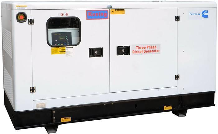 45KVA/36KW Diesel Silent Generator with CUMMINS Engine(CK30360)