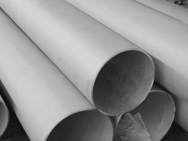 Stainless Boiler Steel Pipe