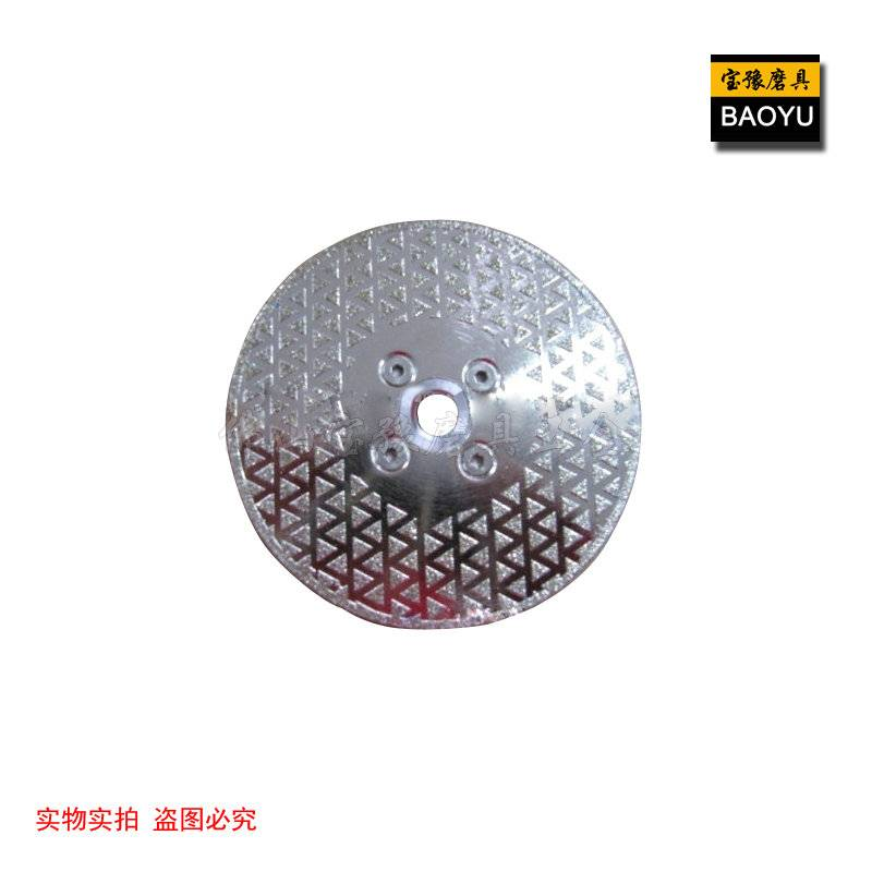 Starry Starry grinding wheel manufacturers, wholesale diamond manufacturer specializing in the produ