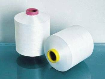 Polyester FDY 150D