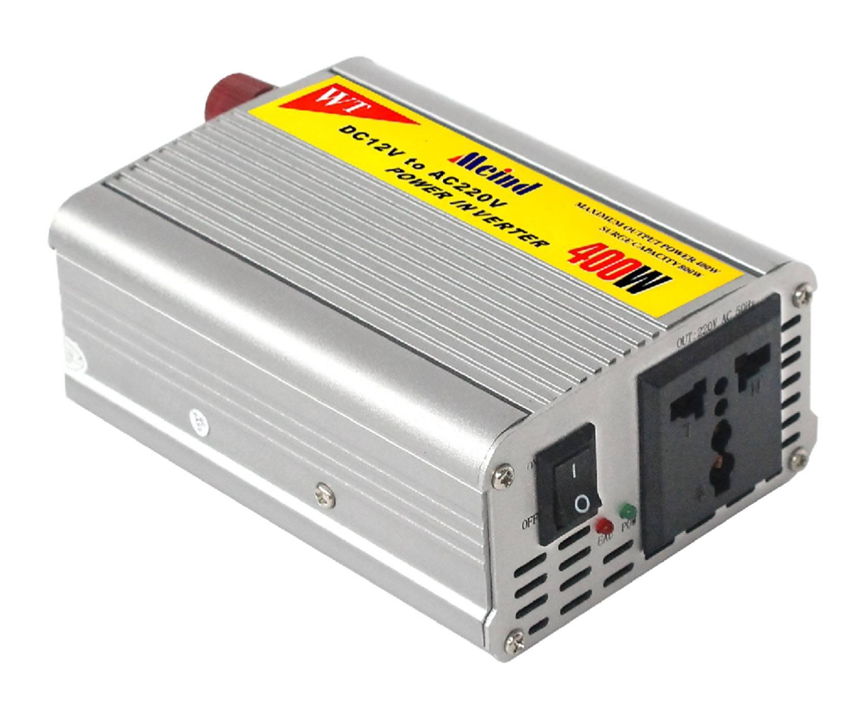 Meind supper light weight 200W/300W/400W car power inverter
