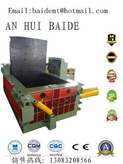 Y81-2000 Hydraulic Metal Scrap Baler (Quality Guarantee)