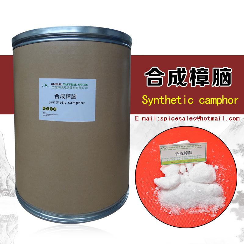 camphor crystal,D-camphor,campher,campher powder