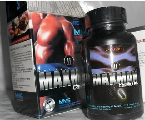 Asian maxman capsule 2