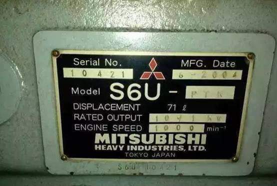 Marine diesel engine set MITSUBISHI S6U-PTK