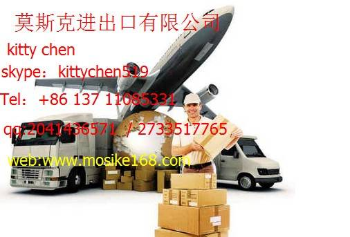 Railway Shipping Service Air Freight Service China to Russia Moscow Khabarovsk/Novosibirsk