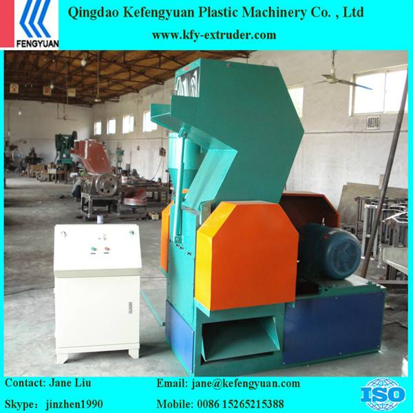SWP plastic pipe plastic bottle crusher
