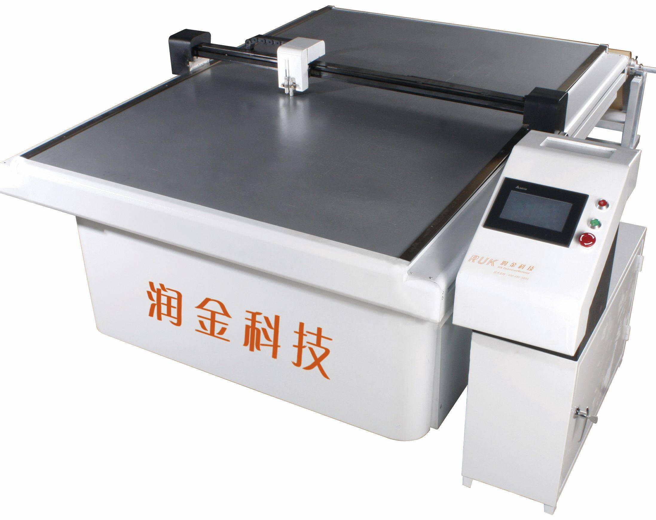 flatbed cnc cutting machine
