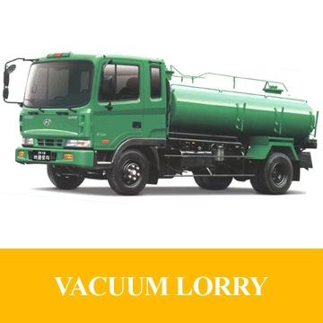 Special Machinery & Equipment[car / VACUUM LORRY]