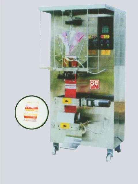 SJ-ZF1000middle seal single and compound film liquid packing machine