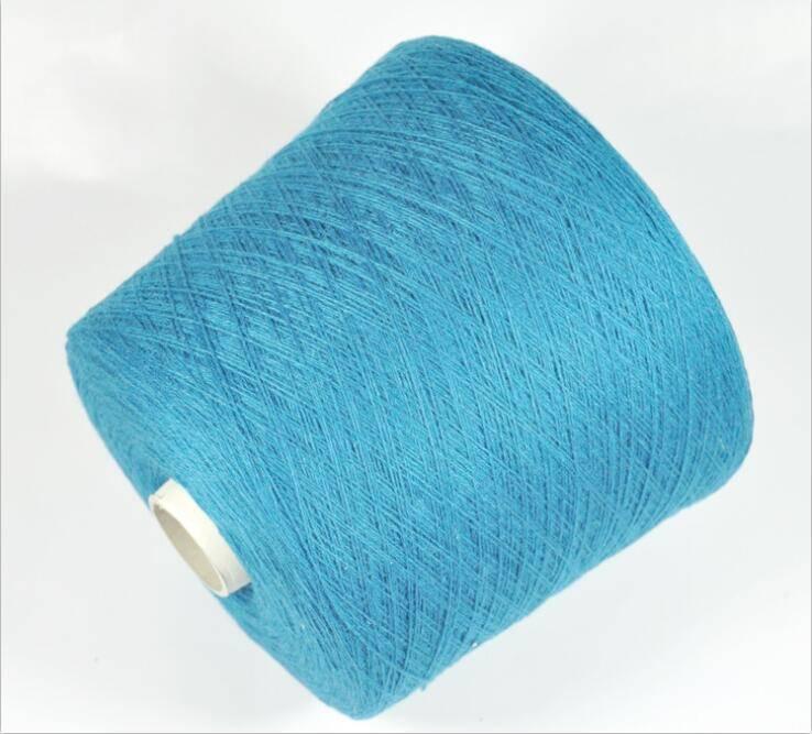 2/26NM 30%Cashmere70%Mercerized Wool (16.5um)Yarn