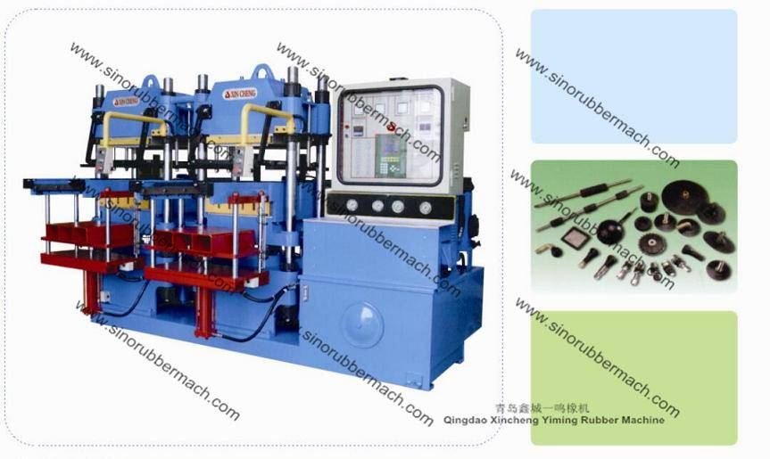 Automatic Tire Valves Molding Press Machine,Rubber Compression Molding Machine