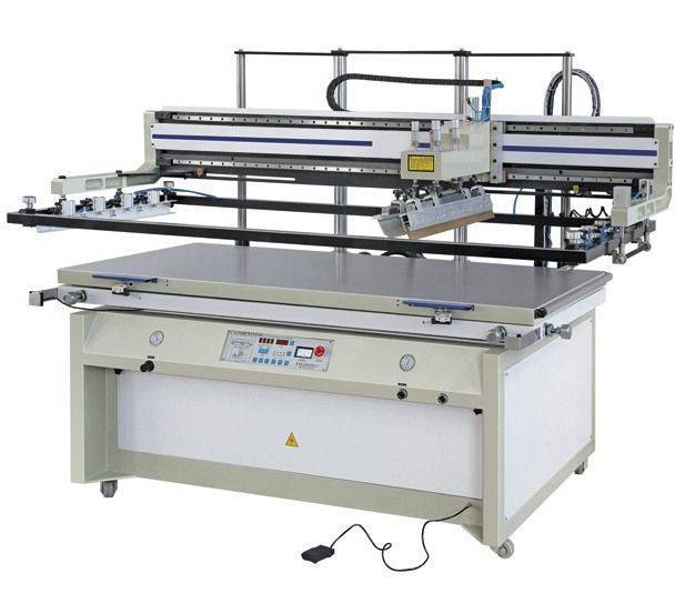 Feibao Horizontal-Lift Screen Printing Machine(Large Size)
