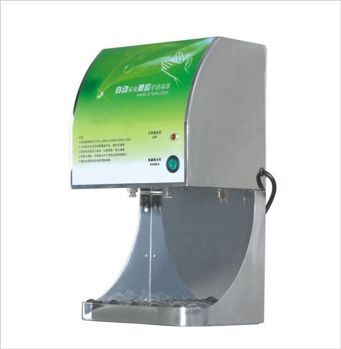 Automatic Hand Sterilizer TH-2086