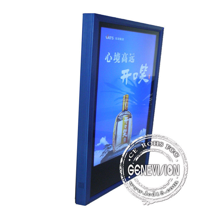 wifi digital signage Wall Mount LCD Display