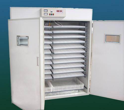 incubator VM-18