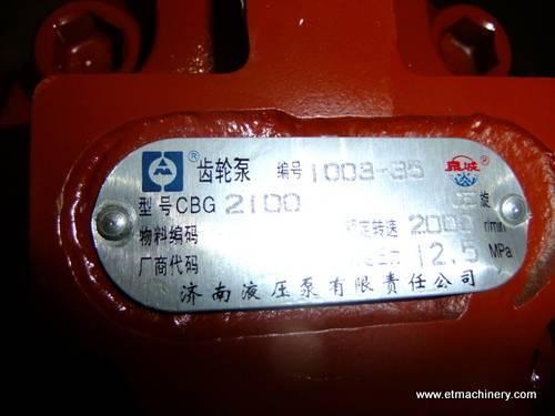offer working pump CBG2100