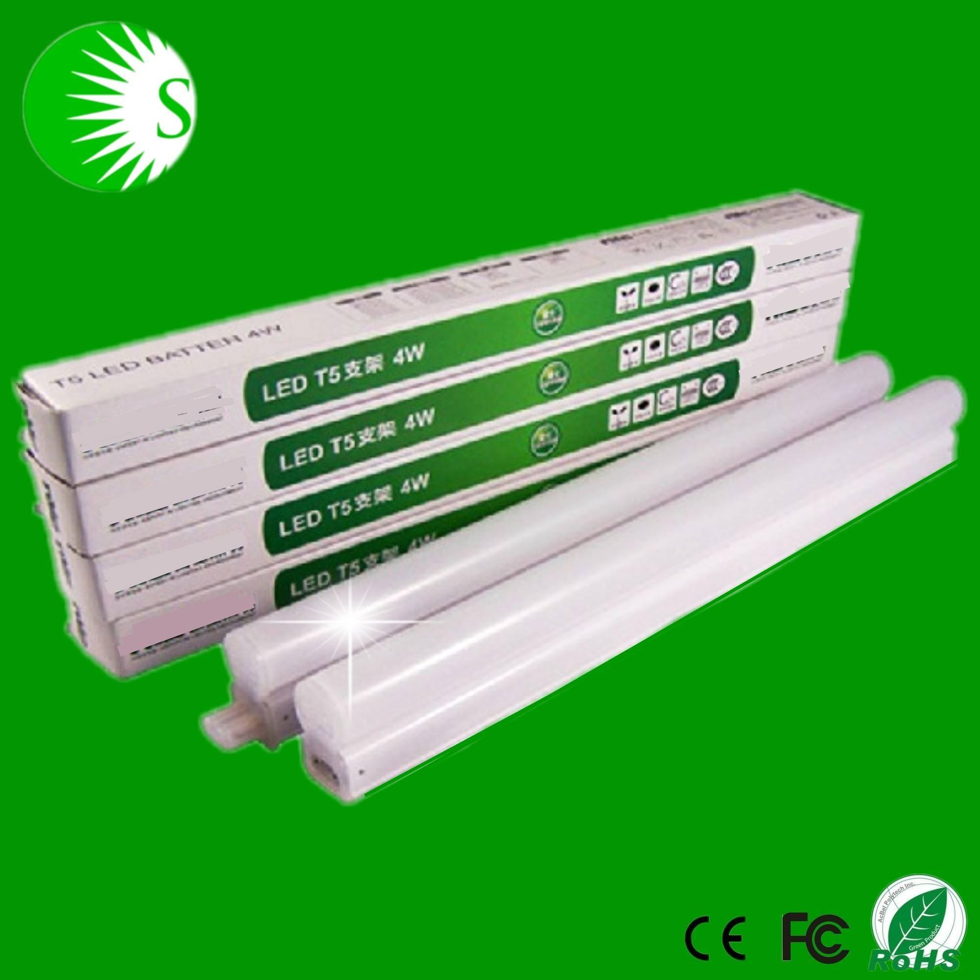 wide voltage AC85-265V CRI80 Epister led SMD2835 7w tube5 led light tube
