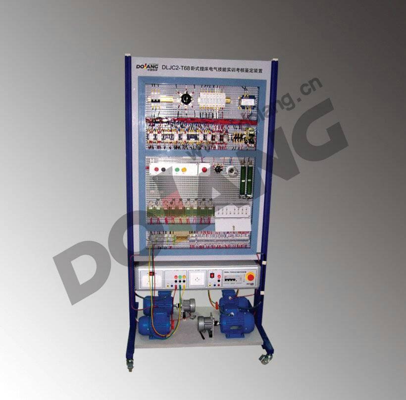 machine electrical intelligent lathe electric skill training exmination identification device