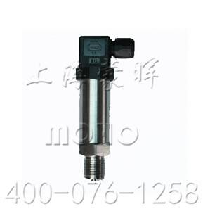 Small type pressure transmitter