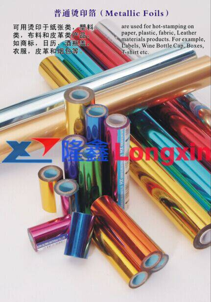 Hot stamping foil for paper, plastic & PVC