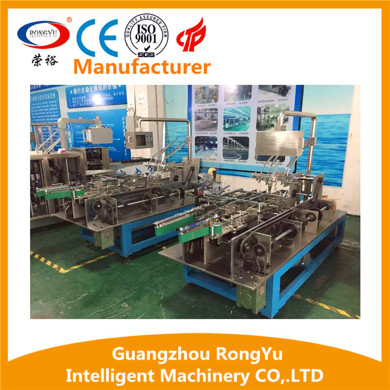 automatic carton sealing and filling machine for food box packer
