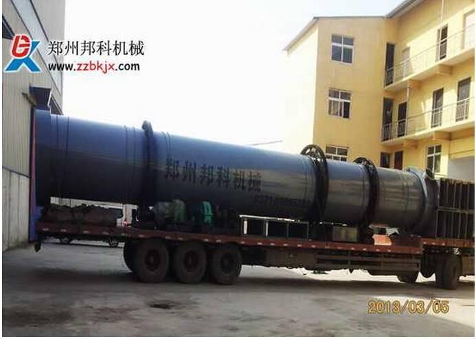 Bentonite clay dryer/bangke dryer machine sell best in the market