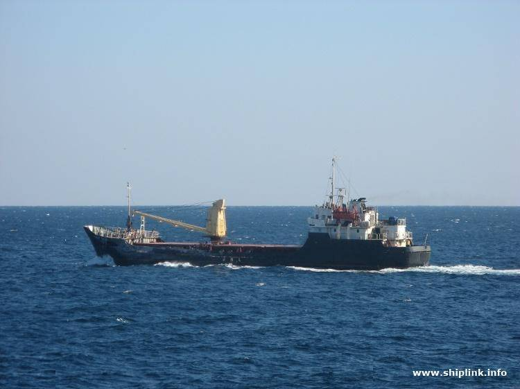 ship sale - Small Container Ship dwt 1530
