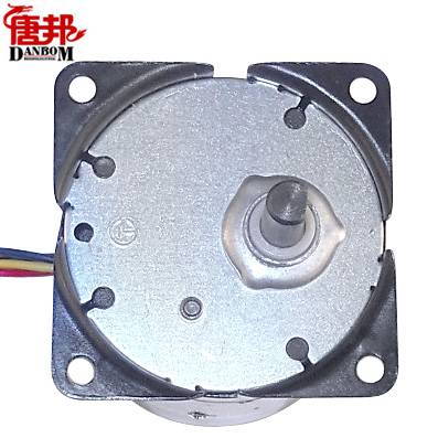 Micro Motor For Moving stage light