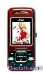 Mobile Phone for ladies (Cute, Tiny, Nice, Flip, with mp3, mp4, camera)