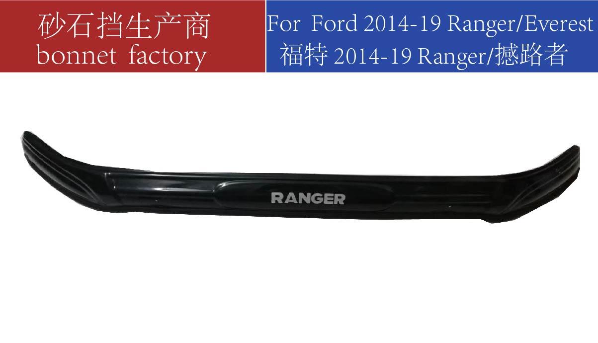 ford 2014-19 ranger/everest Bonney guard