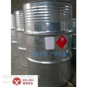 Xinjing Methyl-1-Propenyl Ether
