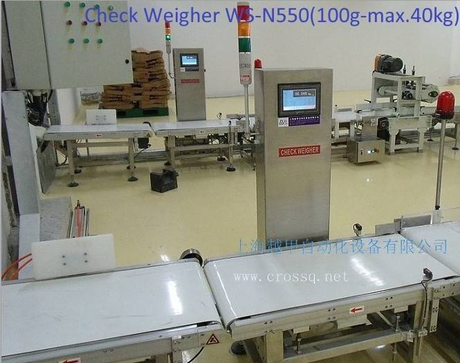Check Weigher WS-N550