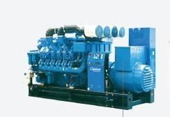 MTU High Voltage Generator Set
