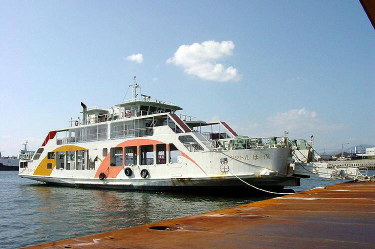 used PASSENGER AND CAR FERRY