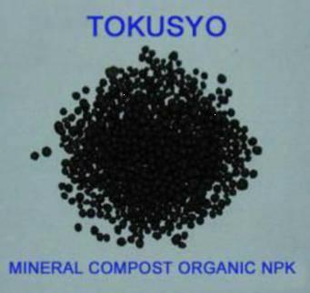 Pure Natural High Organic matter NPK fertilizer