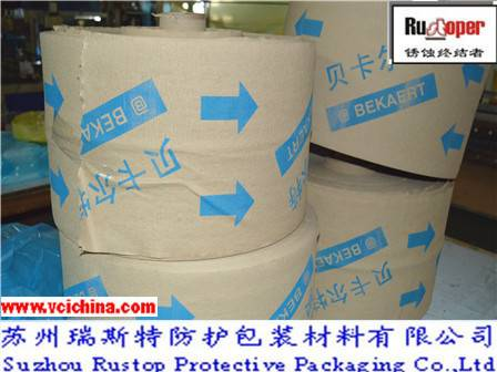 VCI antirust wrinkle paper for articulated bearing