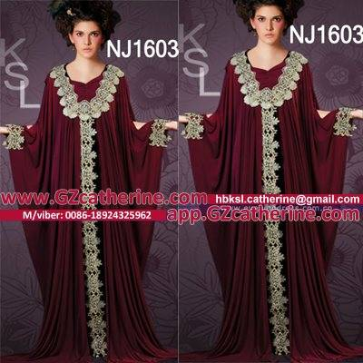 Maroon Cotton Embroidery Wedding Dresses for Arabic
