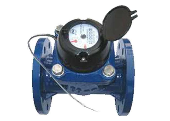 Vertical Helical Vane Detachable Type Water Meter