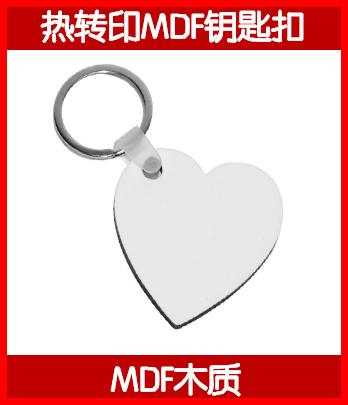 coated wooden keychain,dye sublimation photo key chains,eco friendly mdf sublimation keychain