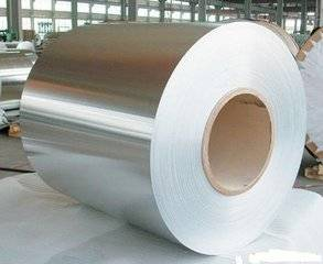 cold rolled steel coil and strip 201/304/410/430
