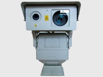 Long range infrared laser came