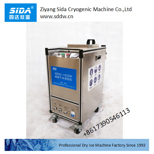 Sida factory kbqx-10dgw mini dry ice blaster of cleaning machine