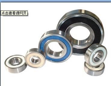 sell deep groove ball bearing