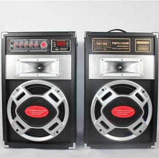 Professional active stage speakers model no. 2310