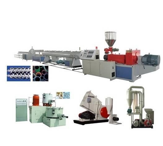plastic PVC pipe extrusion machine
